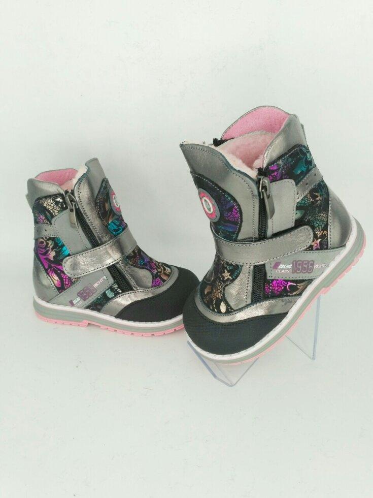 Ортопедичні дитячі зимові чоботи Bebetom 25