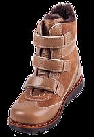 Ортопедичні зимові дитячі чоботи Forest-Orto 26