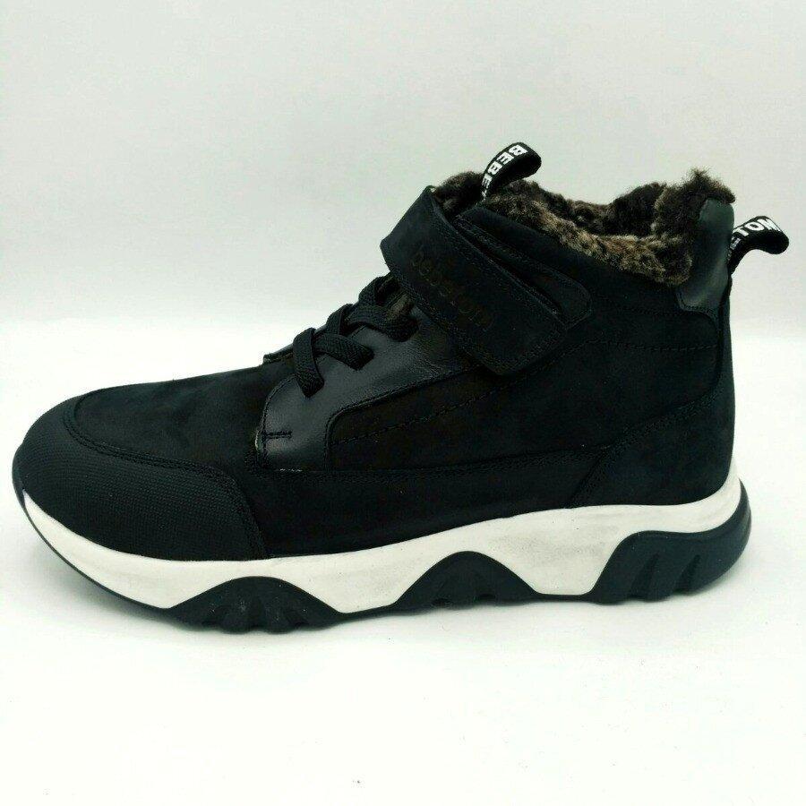 Ортопедичні зимові чоботи Bebetom 38