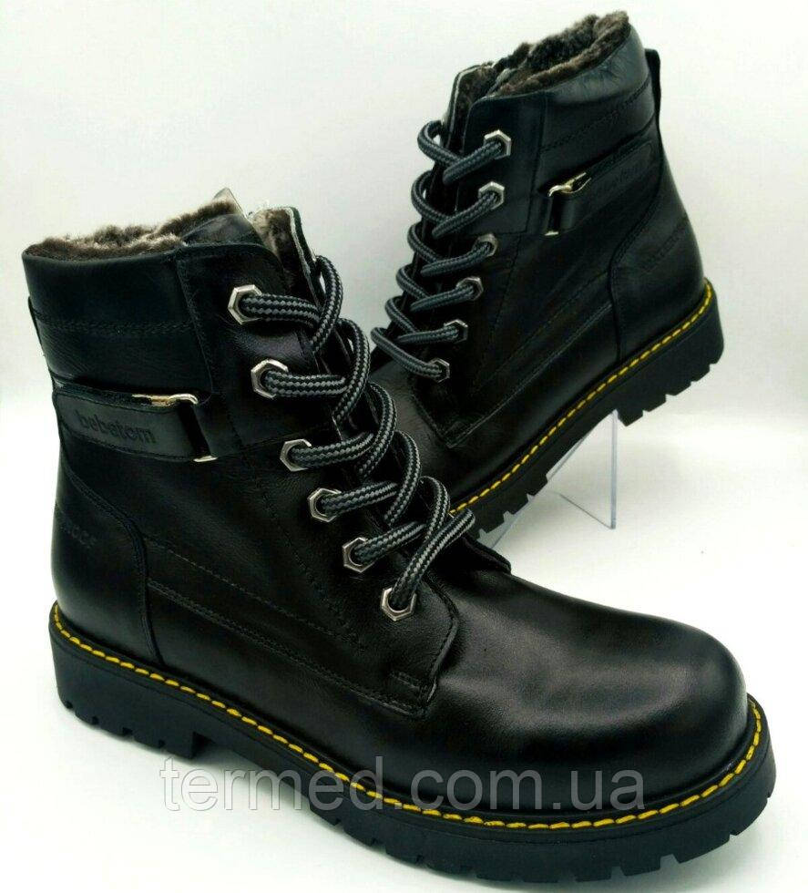 Ортопедичні зимові дитячі чоботи Bebetom 35