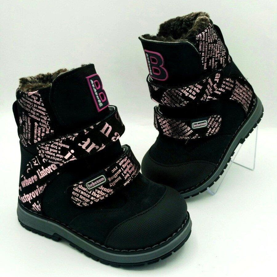 Ортопедичні дитячі зимові чоботи Bebetom 22