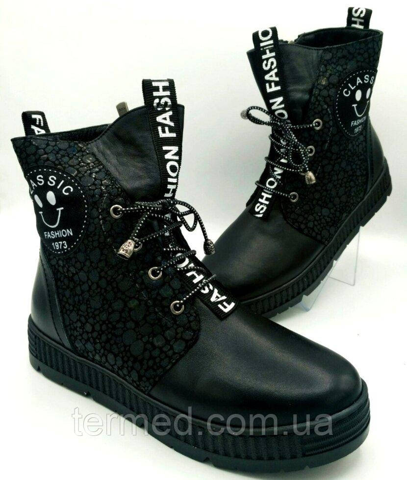Ортопедичні дитячі зимові чоботи Bebetom 34