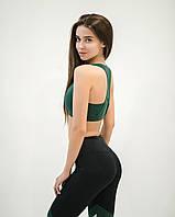Комплект спортивной одежды Moonstone S