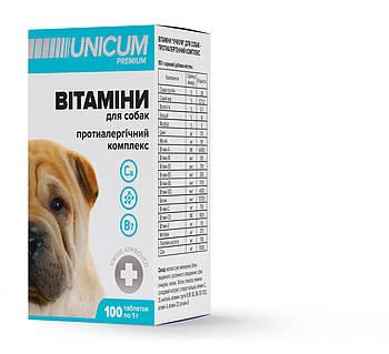 Витамины UNICUM Premium для собак противоаллергический комплекс, 100 шт