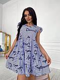 Женское летнее платье короткое принт буквы софт сарафан синий красный размер: 42-44, 46-48, 50-52, 54-56, фото 9