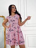 Женское летнее платье короткое принт буквы софт сарафан синий красный размер: 42-44, 46-48, 50-52, 54-56, фото 6