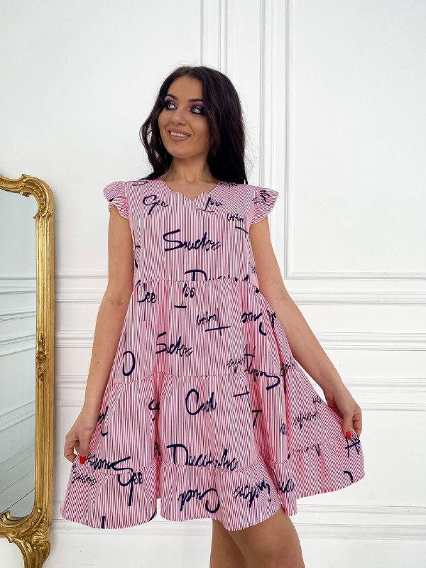 Женское летнее платье короткое принт буквы софт сарафан синий красный размер: 42-44, 46-48, 50-52, 54-56