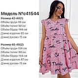 Женское летнее платье короткое принт буквы софт сарафан синий красный размер: 42-44, 46-48, 50-52, 54-56, фото 4