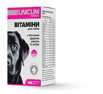 Витамины UNICUM Premium для собак с биотином для здоровой шерсти и кожи, 100 шт