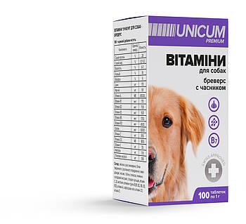 Витамины UNICUM Premium бреверс с чесноком для собак, 100 шт