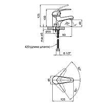 Смеситель для раковины Lidz (CRM) Smart 39 001, фото 2