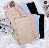 Женские стильные прямые джинсы, фото 1