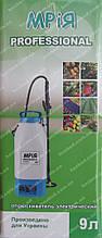 Аккумуляторный опрыскиватель Мрия 9 литров