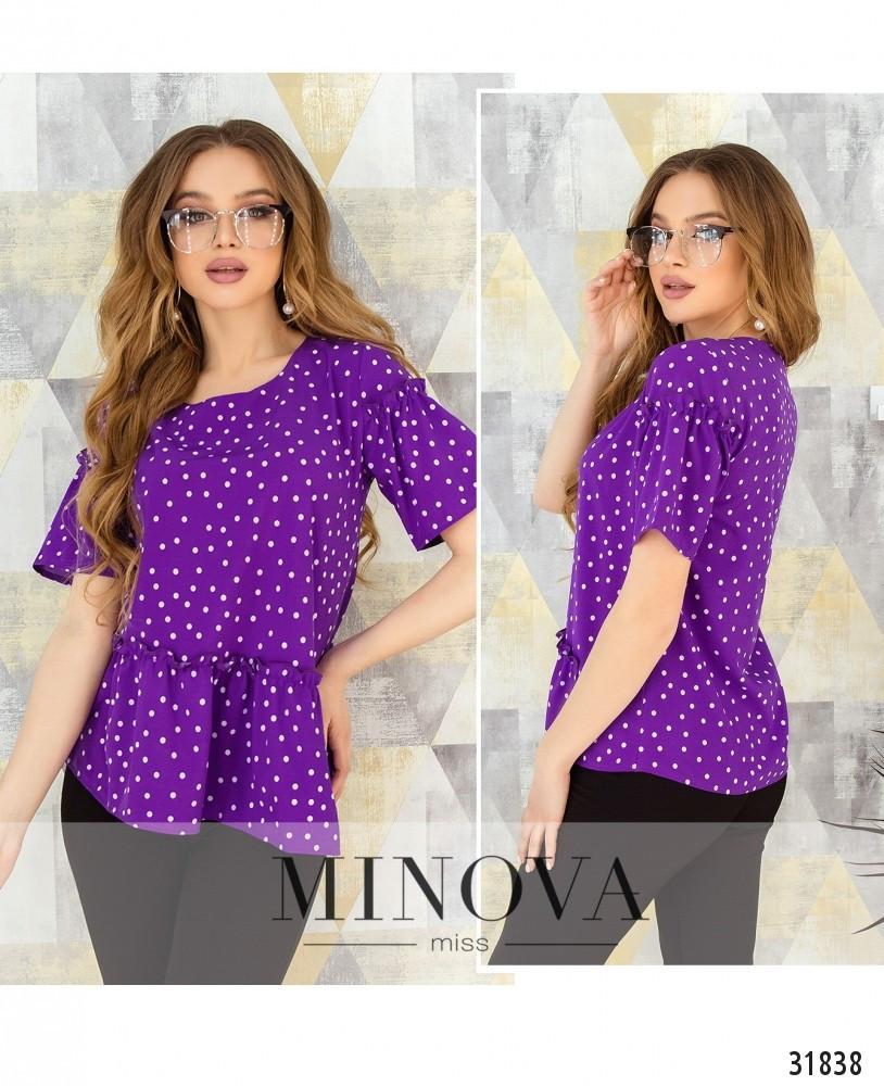 Блуза №168-фиолетовый 42;44;46;48;50