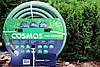 Шланг Tecnotubi Cosmos садовий для поливу діаметр 1/2 дюйма, довжина 50 м (CS 1/2 50), фото 2