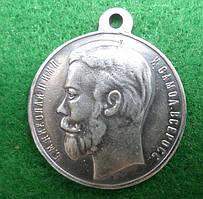 """Медаль """"За мужність"""" III ступеня №56.656 Микола II срібло"""
