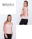 Блуза №1093-пудра 42;46;48, фото 2