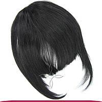 Накладная челка из натуральных волос, Черный натуральный №1В