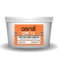 Краска Фасадная Сoral CPF-12