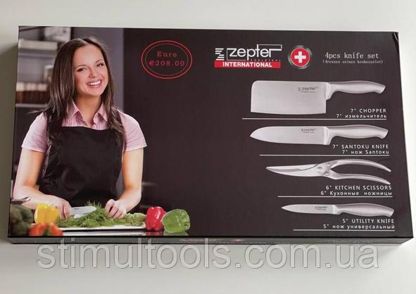 Набір кухонних ножів Zepter (4 одиниці)