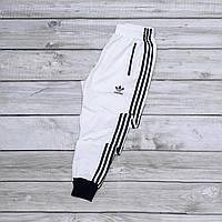 Белые мужские спортивные штаны Adidas с манжетом
