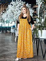 Жіночий сарафан великого розміру.Розміри:52/66+Кольору, фото 1