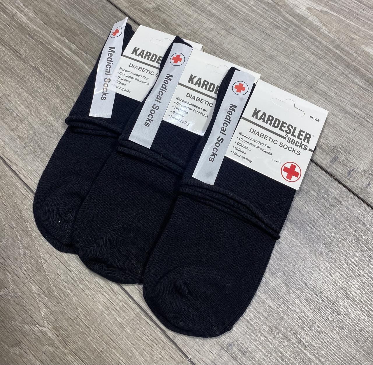 Мужские демисезонные носки Kardesler черные хлопок для диабетиков без резинки 40-46 12 шт средние