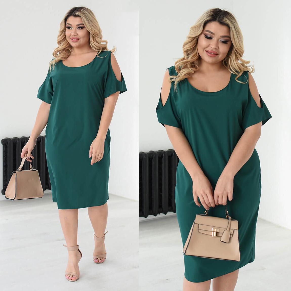 Жіноче літнє плаття великого розміру з відкритими плечима