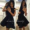 Черное платье с юбкой клеш