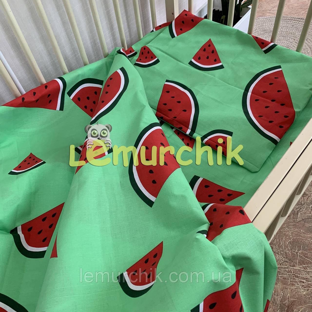 Постельный набор в детскую кроватку (3 предмета) Арбузик