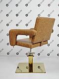 Кресло парикмахерское Flamingo, фото 4