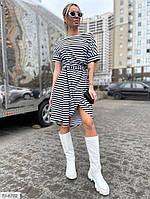 Стильное летнее платье в полоску с поясом имитация запаха р-ры 42-48 арт. 4106