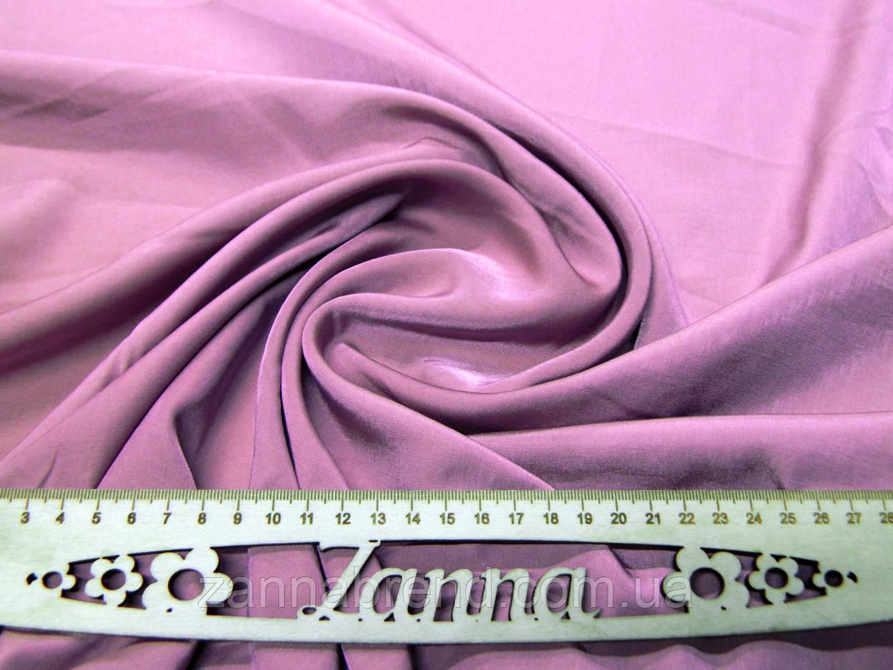 Ткань лавандовый цвет купить купить ткань на детское покрывало