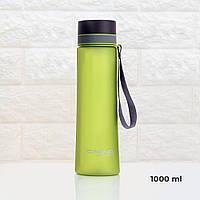 Пляшка для води CASNO 1000 мл KXN-1111 Зелена