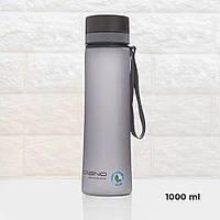 Пляшка для води CASNO 1000 мл KXN-1111 Сіра