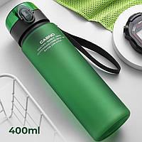 Пляшка для води CASNO 400 мл KXN-1114 Зелена