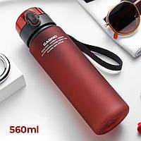 Пляшка для води CASNO 560 мл KXN-1115 Фіолетова