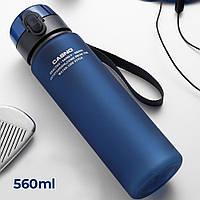 Пляшка для води CASNO 560 мл KXN-1115 Синя