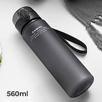 Пляшка для води CASNO 560 мл KXN-1115 Рожева