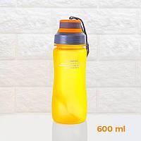 Пляшка для води CASNO 600 мл KXN-1116 Помаранчева