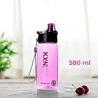 Пляшка для води CASNO 580 мл KXN-1179 Рожева
