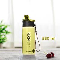 Пляшка для води CASNO 580 мл KXN-1179 Зелена