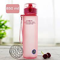Пляшка для води CASNO 850 мл KXN-1183 Рожева