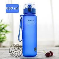 Пляшка для води CASNO 850 мл KXN-1183 Синя