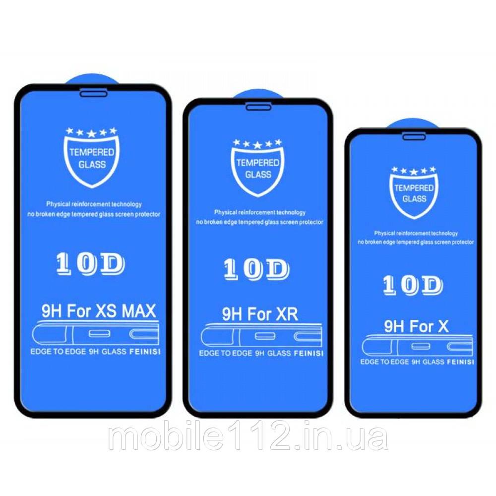 Захисне скло iPhone X, XS, 11 Pro чорне 10D Full Glue