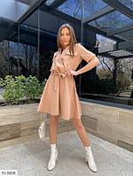 Романтичное женское платье с юбкой клеш до середины бедра имитация запаха р-ры 42-48 арт.383