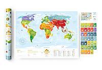 Детская Скреч-карта мира Travel Map Kids Sights (достопримечательности)