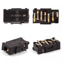 Коннектор разъем наушников гарнитуры для Nokia 6700s, 6730c, 7020, 7510s, E66, E71