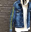Мужская Джинсовая Куртка, фото 3