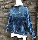 Мужская Джинсовая Куртка, фото 4